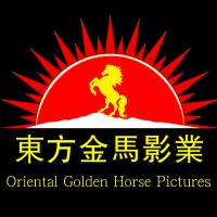 东方金马影业