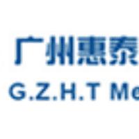 广州惠泰医疗设备