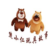熊小仁玩具故事