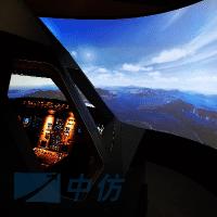 中仿飞行模拟器