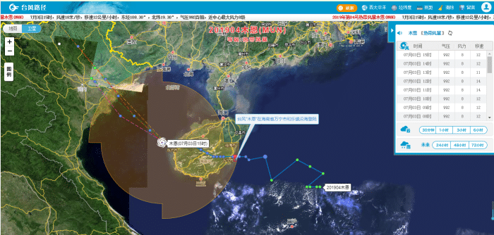 仿若假台风的4号台风已经离去 长江中下游暴雨开关失灵般停不下