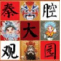 秦腔大观园