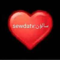 sewdatv