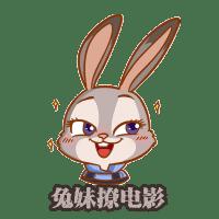 兔妹视频秀