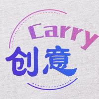 Carry极创意