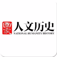 冷樱人文历史