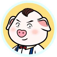 我是猪屁登