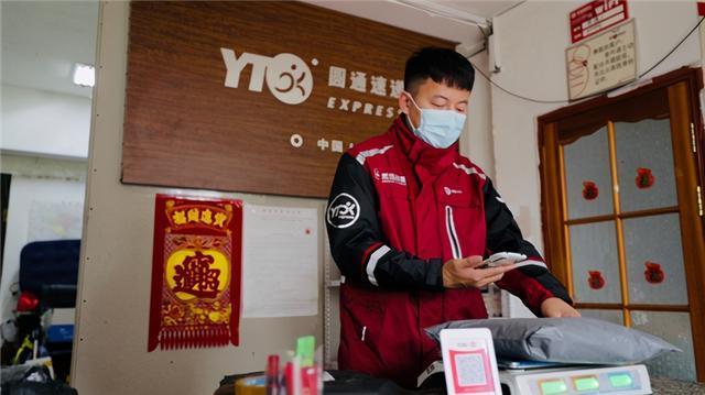 """圆通小哥刘忠鑫荣获共青团中央""""抗疫青"""