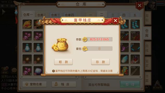 生化危机3秘籍_工作室如何出售搬砖来的大量金币?