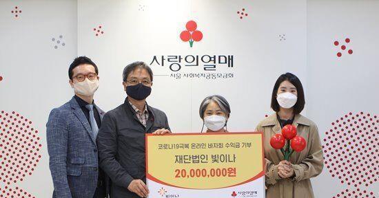 钟铉家人设立基金会,多组艺人参与捐赠