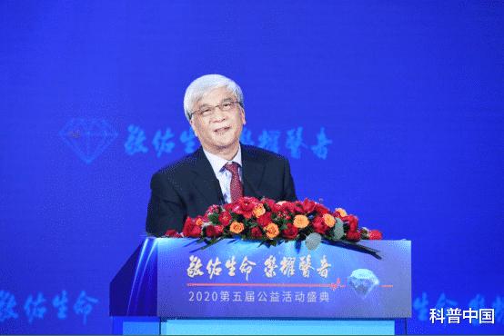 """2020 """"敬佑生命·荣耀医者""""第五届公益活动盛典"""