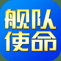 大海战2硬核海战游戏