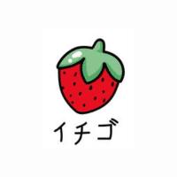 酸涩的草莓