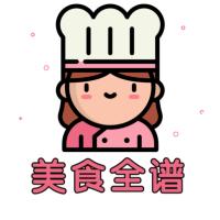 厨师:美食全谱
