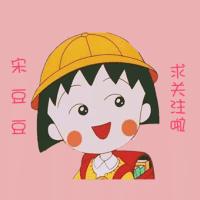 宋豆豆影视库