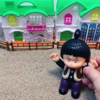 山眠玩具剧场