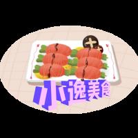 厨师:小逸美食