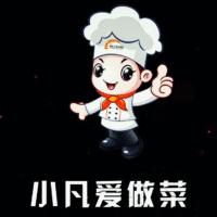 小凡爱做菜