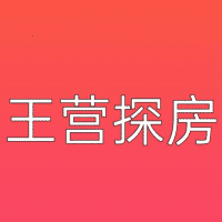 上海房源录