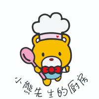 小熊先生的厨房