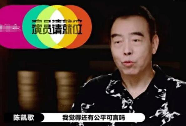 《演員2》郭敬明與大鵬聯手懟李成儒的背後,是整個演藝圈的悲哀-圖10