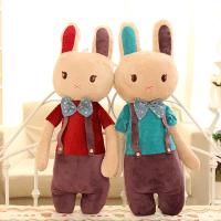 萌萌兔玩具屋