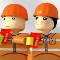 建造师备考案例动画