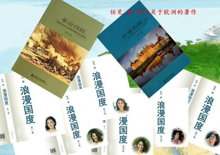 任见:唐代履道里,洛阳白氏园【原创】_图1-3