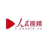 人民视频people