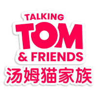 汤姆猫家族