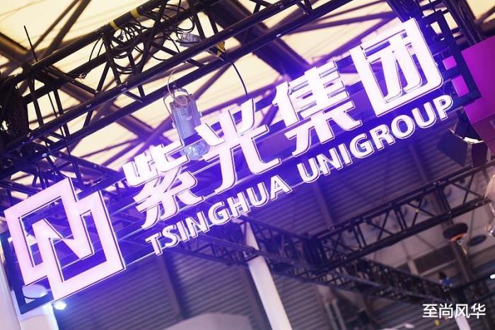 <b>出身清华,市值达到3000亿的半导体巨头,紫光集团为什么被申请破产了?</b>