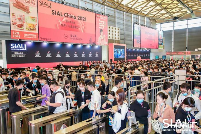 SIAL China国际食品展圆满闭幕,推动中国食品行业全球化发展