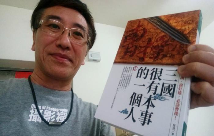 任见:唐代履道里,洛阳白氏园【原创】_图1-6