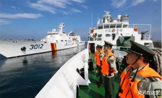 海警法刚实行,6日凌晨,中国海警船巡航垂钓岛,日媒炸锅了 眼下中国海警法
