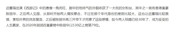 明星身價排行榜前五名,成龍墊底,劉德華100億居第二名-圖6
