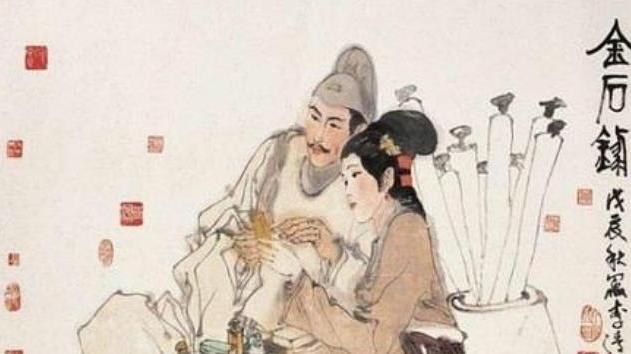 中国第一才女李清照,与丈夫赵明诚那些事,你知道多少