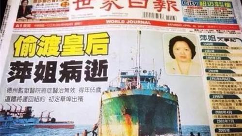 她是善良的中國女人,后成美國蛇頭之母,被逮捕后國人愿替她服刑