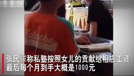 河南10岁上大学女孩父亲的私塾被查封,官方回应:非法办学!