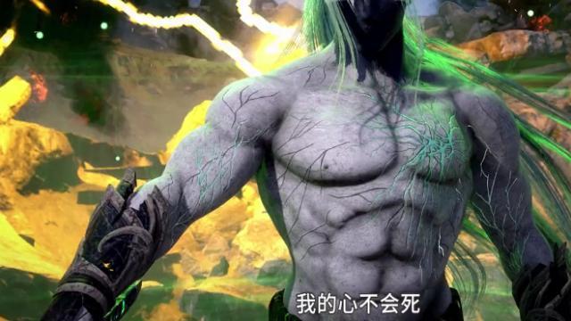 武庚纪:天涯海角的神秘巨龙苏醒,体长三百公里,令阿狗绝望!