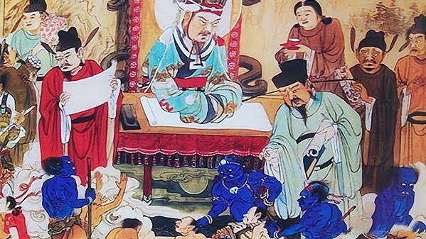阎王、钟馗、判官三者是什么关系,谁的级别更高,各有什么职权?