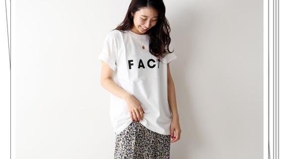 1万日元左右上衣的日系搭配分享,适合轻熟女人的夏季穿搭