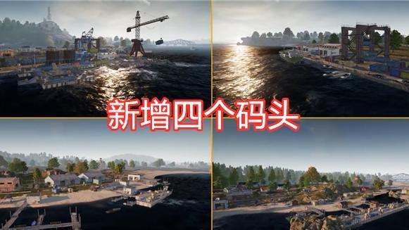 """堵桥玩法将被抛弃,""""泰坦尼克""""登陆海岛,《绝地求生》真绝了!"""