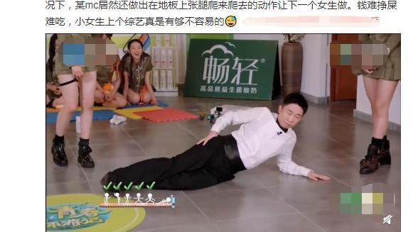 杨迪节目被批不尊重女嘉宾,本尊解释争议又表态骂母亲要杠到底