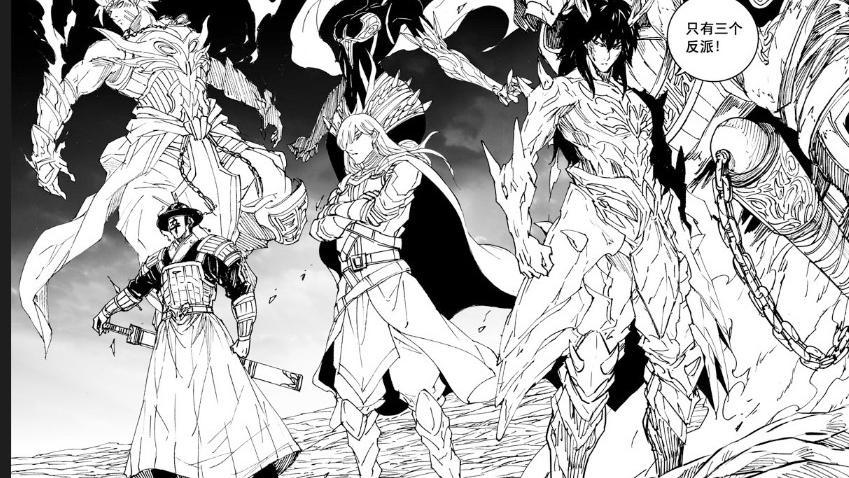 镇魂街:火剑蝶组合出道,弗洛德力压曹焱兵成为c位,主角团稳了