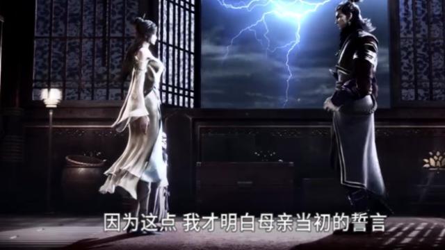 秦时明月第六季豆瓣评分公开,6.8分跌落神坛,剧情令粉丝失望!