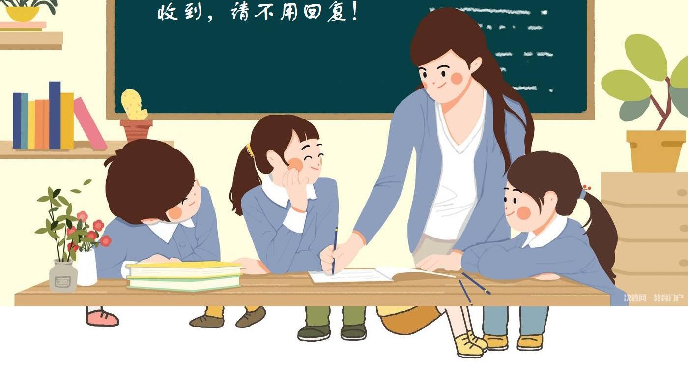 山东,为教师减负出实招,让教师从此走出