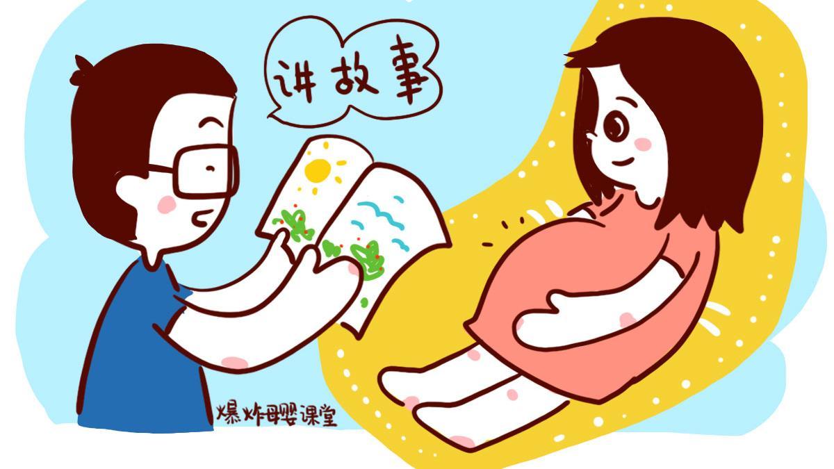 女性选择这个年龄生育,更容易生出聪明宝宝,但很多人没这个胆量
