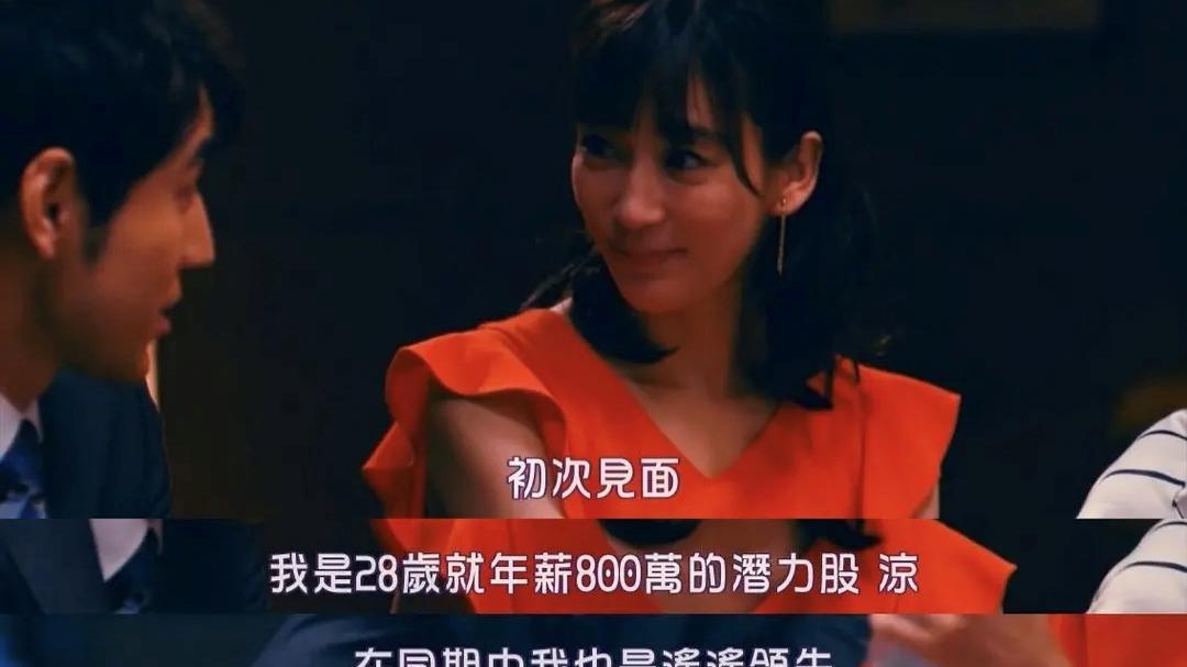 月入5萬的清華男,因為丑不配相親?