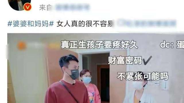 杜淳體驗分娩疼痛後感嘆女人不容易,妻子王燦隨後發文晒圖回應