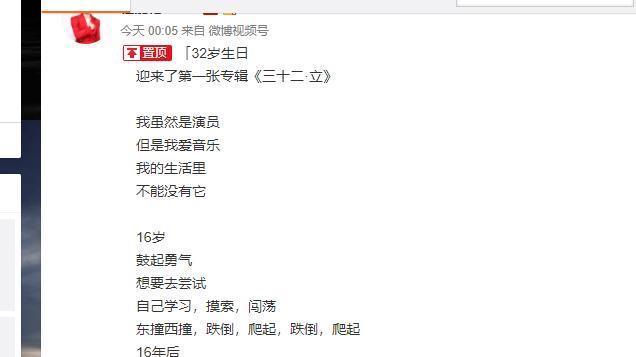 任嘉倫生日,50多名圈內好友送祝福,他給劉宇寧的回復太招笑